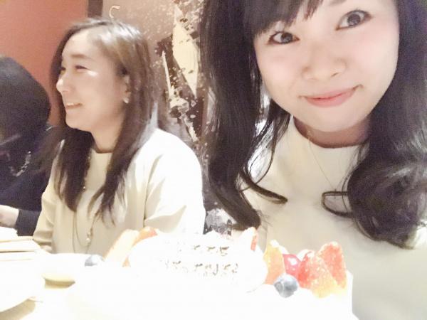 婚約ケーキ