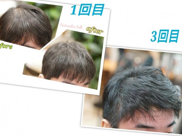 髪のボリュームがどんどん出る