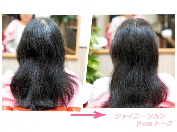 髪が頭皮に張り付く、つむじ割れをリセット