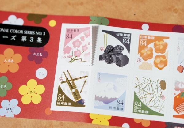 切手のシール型
