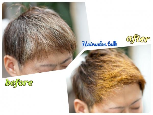 ハナヘナ白髪染めメンズ