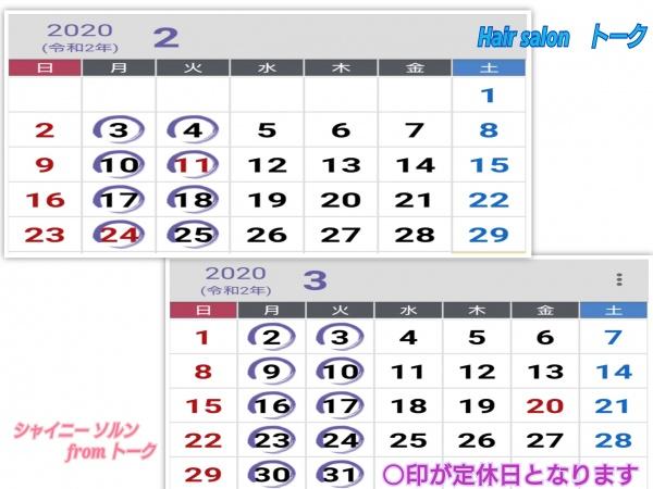 20-01-28-18-32-48-514_deco