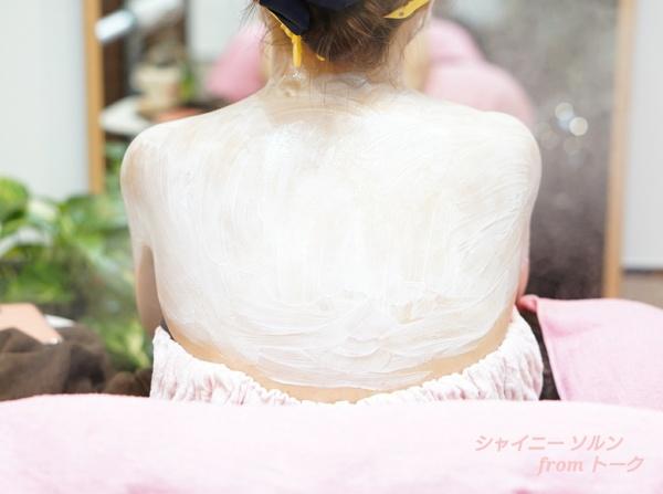 結婚式前の背中お手入れ