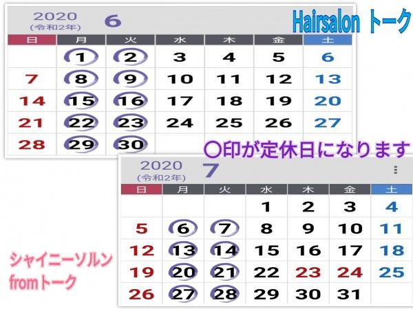 20-05-20-16-10-46-265_deco