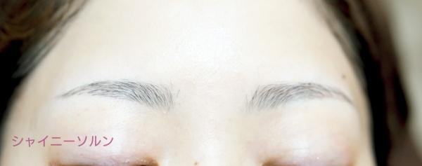 眉毛左右形を合わせる