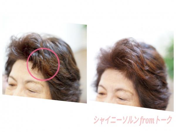 前髪が流しやすい