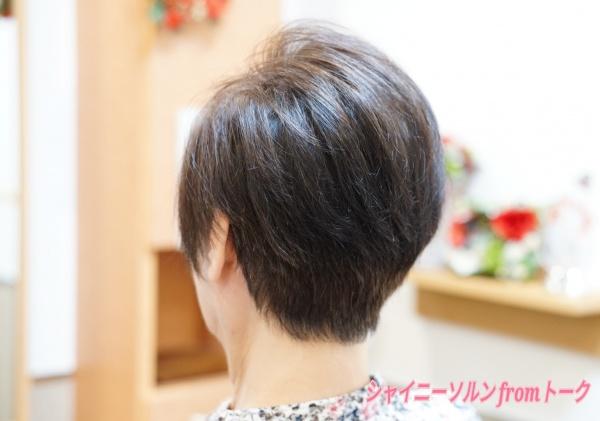 つむじ割れ髪のボリューム