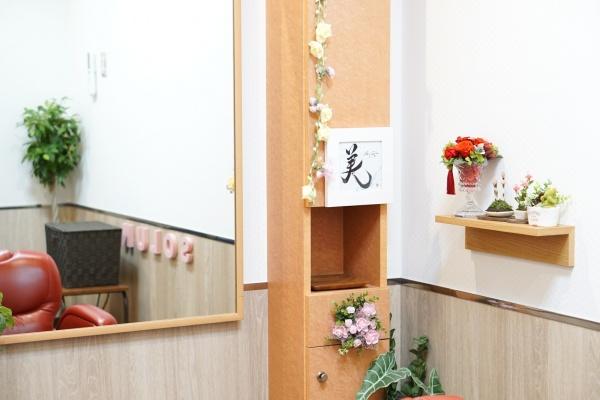 女性個室サロン甲子園
