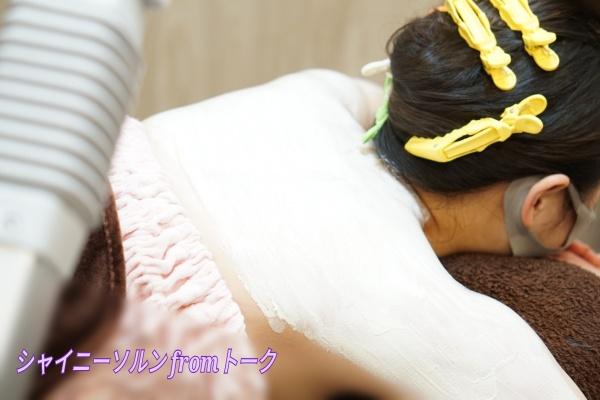 結婚式ドレス用シェービング