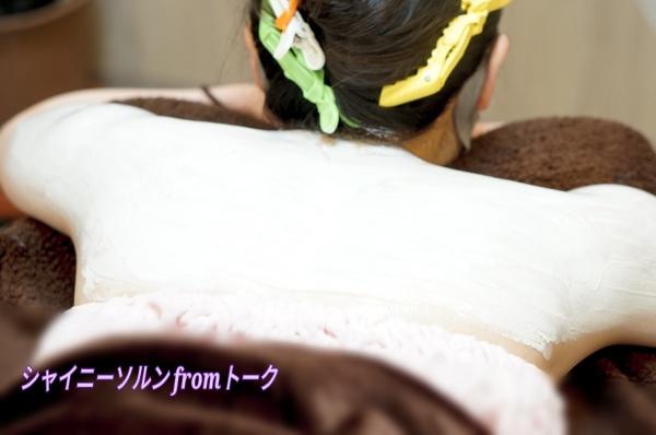 花嫁ドレス背中甲子園